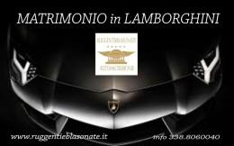 TUTTE LE LAMBORGHINI DA CERIMONIA