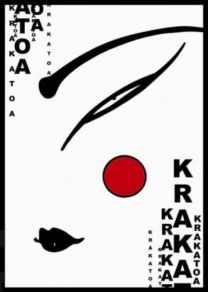 Primo Numero di Krakatoa